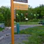 Halte vélo - piste du tour du cap Tourment